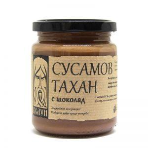 Сусамов тахан с белгийски шоколад